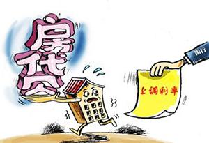 深圳首套房貸利率以上浮15%為主