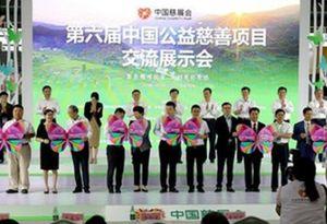 發揮8000家餐廳優勢 百勝中國積極踐行企業社會責任