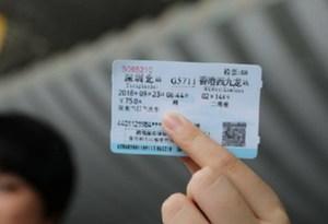 市民遊客對廣深港高鐵有啥期待?聽聽通勤族、逛吃族怎麼説