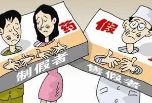 深圳警方查獲4個制售假藥窩點