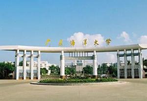 曹俊明接任廣東海洋大學黨委書記