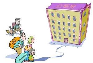穗降低公租房門檻 未來3年將惠及數萬戶戶籍家庭