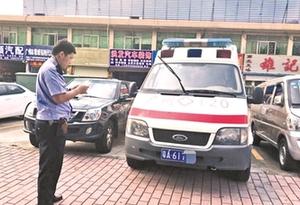 救護車也套牌 司機還是逃犯!
