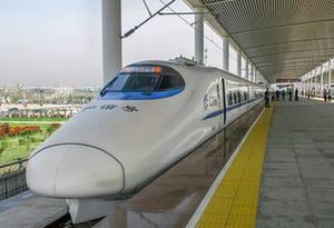 惠州每天6趟高鐵直達香港