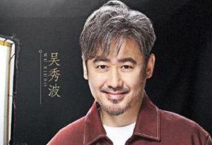 《我就是演員》總導演否認劉嘉玲替換吳秀波