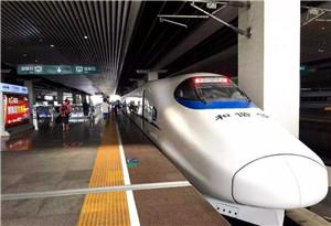 內地旅客坐廣深港高鐵去香港需先辦簽注 車上不補票