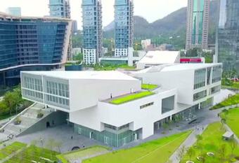 【新時代·幸福美麗新邊疆】無人機帶你走進中國改革開放蛇口博物館