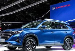 廣汽傳祺首次登陸巴黎車展 全新傳祺GS5全球首發