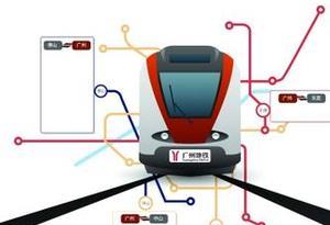 廣州:將在7條地鐵線路上建16座樞紐綜合體