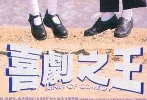 姚晨否認出演《喜劇之王2》