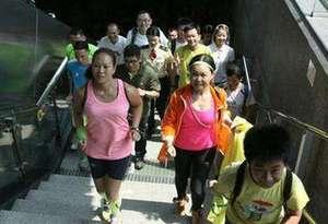 廣州地鐵喊你跑垂直馬拉松