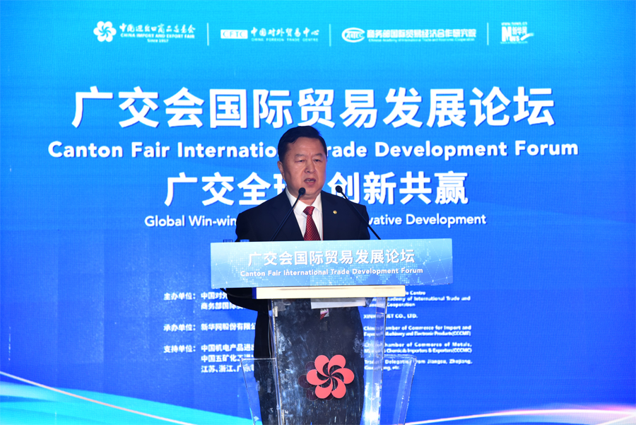 廣交會副主任兼秘書長、中國對外貿易中心主任李晉奇致辭