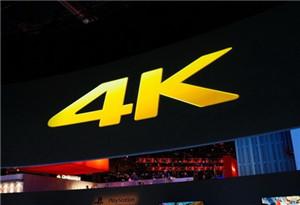 全國首個省級電視4K超高清頻道開播