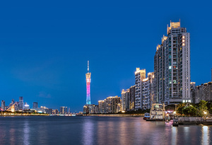 廣州本月起新增36家長護險定點服務機構