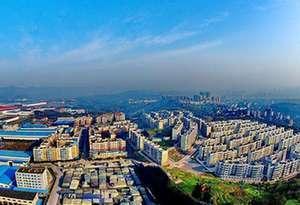 第九届中国长江三峡国际旅游节推介会亮相珠三角