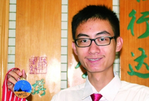 """广东""""追星少年""""夺国际天文比赛金牌"""