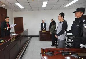演员王宝强前经纪人宋喆一审被判六年徒刑