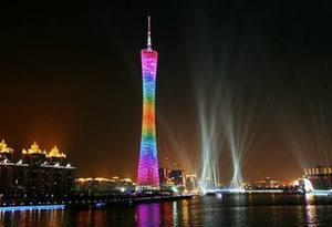 首屆中國-大洋洲法治論壇在廣州舉行