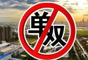 @深圳人 想去看珠海航展 珠海大橋單雙號限行了解一下