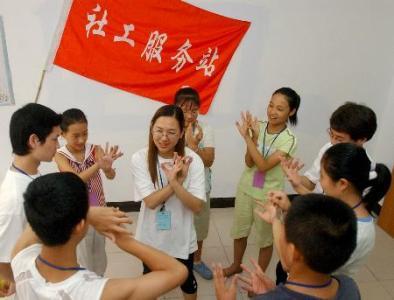 """廣州社工站導入""""標準化建設"""":打造精準化、人性化的社工服務"""