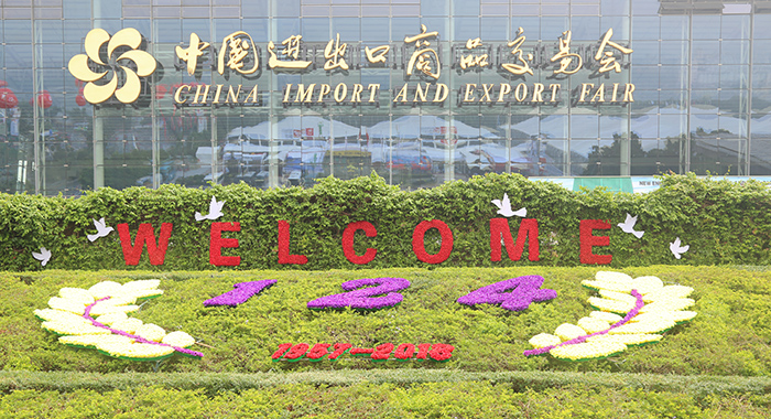 向上!向前!向外!——從廣交會看中國企業轉型升級