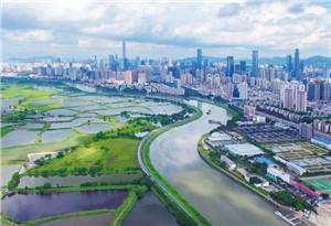 深圳擬2035年基本建成全球海洋中心城市