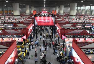 新華網VR帶您直擊第124屆廣交會