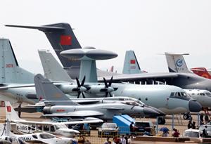 中國航展6日開幕,記者提前探營帶你體驗