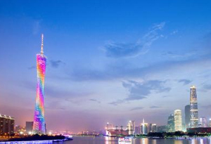 中國城市公益慈善指數發布 廣州慈善指數全國第二
