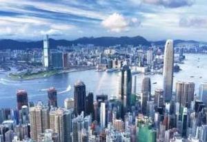 首屆粵港澳大灣區國際金融發展論壇在深圳舉行