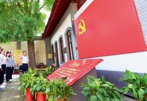 廣東省設立專項經費支持村黨組織為群眾辦實事
