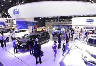 福特攜明星車型亮相廣州車展
