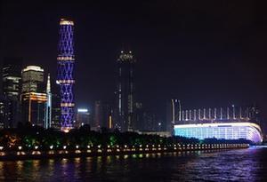 跨界整合推廣青年藝術 第七屆大藝博將于12月在廣州舉行
