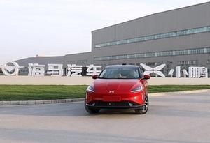 小鵬G3將于12日正式上市 海馬小鵬智能工廠首次曝光