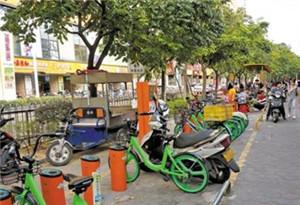 中山共享單車大行其道 公共單車何去何從