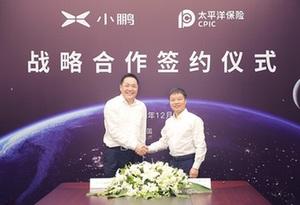 小鵬汽車與太平洋産險簽署戰略合作 共創智能保險服務新模式