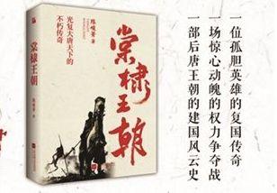 """《棠棣王朝》古代中國版""""權力的遊戲"""""""