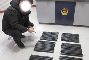 快遞包裹藏近千顆鉛彈 牽出兩個涉槍團夥