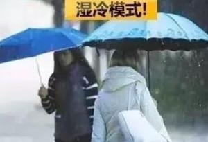 廣東今起開啟濕冷模式 部分市縣最低溫或降至5℃
