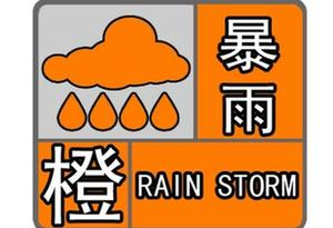 廣州出臺氣象災害防禦規定:放學遇橙色預警 學校應延遲放學