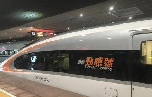 廣深港高鐵香港段開通逾2個月 總乘客量超340萬人次