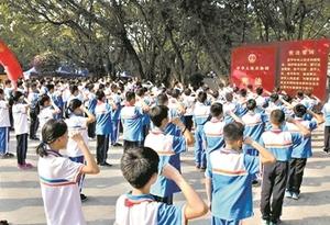 廣州開展係列憲法宣傳教育活動 將憲法送進千家萬戶