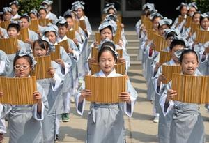 """第四屆""""國學與大學德育論壇""""在廣州舉行"""