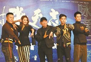 《葉問外傳:張天志》劇組亮相廣州 張晉再次大展身手
