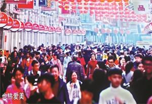 《廣州故事》亮相廣州國際紀錄片節