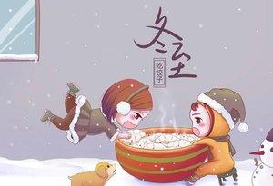 """22日6時23分""""冬至"""":夏盡秋分日,春生冬至時"""