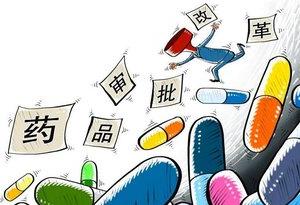 """中外藥企共享藥審改革提速""""紅利"""""""