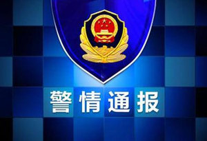 廣州通報男子墜亡案件:網上傳這些視頻均為謠言