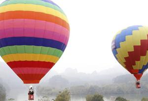 廣東仁化文化旅遊節開幕