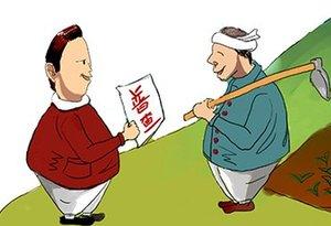 廣東省統計局:第四次全國經濟普查明年1月正式開展